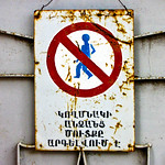 Moonwalking not allowed