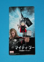 Thor Advance Ticket Kewpie Strap (chujohime) Tags: thor marvel avengers