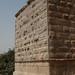 Quweismeh Mausoleum