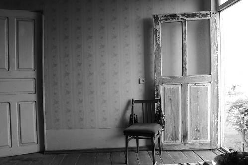 Старый дом. Old House.