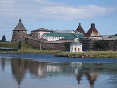 reflection of Kremlin (VERUSHKA4) Tags: reflection travel canon europe northen region arkhangelskaya white sea harbour shore bolshoy solovetsky island historic fortress kremlin vue view day summer august wall cloister tower church roof water sky ciel cloud