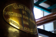 RBB_8202 (BHCMBailey) Tags: whiskey distillery scotland uk doune