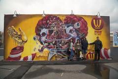 Coney Art Walls (milfodd) Tags: october 2016 coneyisland coneyartwalls nychos