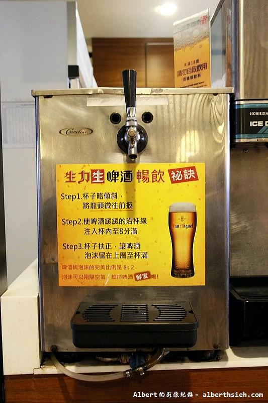 【自助式火鍋吃到飽】台北中正.精彩火鍋館前店