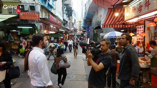 Making of HONG KONG