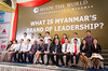"STWC 2013: What is Myanmar's Brand of Leadership? • <a style=""font-size:0.8em;"" href=""http://www.flickr.com/photos/103281265@N05/10078826975/"" target=""_blank"">View on Flickr</a>"