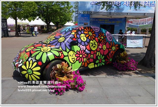 고양국제꽃박람회002