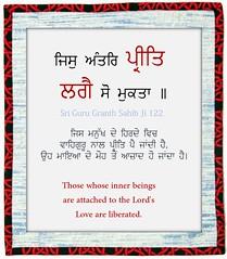ਪ੍ਰੇਮ ਪਿਆਰ (DaasHarjitSingh) Tags: srigurugranthsahibji sggs sikh sikhism satnaam waheguru gurbani guru granth singh