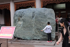 IMG_3516 (rinkie and ron) Tags: shanghi china