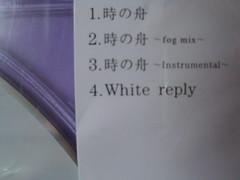 全新 原裝絕版 2004年  9月1日 松隆子 MATSU TAKAKO 松たか子  時の舟 TBS系日曜劇場 「逃亡者」 主題歌 CD 原價 1100yen 3