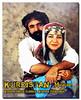 Kurdistan Musician (Kurdistan Photo كوردستان) Tags: musician music art love film turkey photography freedom democracy asia peace graphic iran islam iraq fine paintings artists baghdad loves judaism musik sufism turkish dahuk turk kurdistan arbil designers irak basrah kurdish barzani kurd kurds kirkuk animators newroz anfal barzan soran kurden zaxo hewler akre peshmerga sulaymaniyah kurdî qamislo peshmerge kurdistan4ever kurdphotography kurdistan4allكوردستان yezidism kurdene ninawa alevism peshmergas azadî makerst yazdânism yârsânism peshmergen musîka musîk qamishlî kamishlî