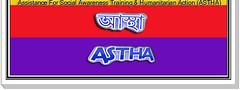 Awami League For Democracy & Freedom
