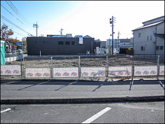 Asahi Bicycles' Old Store is GONE (richfowler) Tags: japan buildings demolition  okazaki aichiprefecture   canonixy asahibicylces