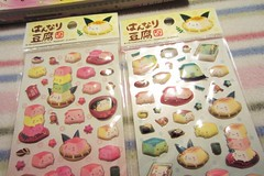 june kawaii haul (iii). (JU671NE) Tags: cute paper stickers kawaii stationery rare crux qlia fortissimo sanx kamio mindwave poolcool hannaritofu