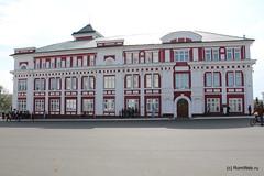 Администрация г.о. Саранск