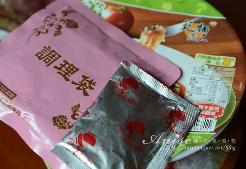 1義式番茄拌麵004.jpg