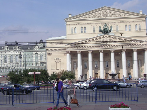 Russia,Moscow,the Bolshoi Theatre....