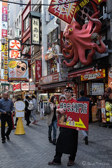 5_Osaka ByNight-Japan-Series1-7frames_DSF3709 (Serge THELLIER) Tags: kyoto osaka avril japon 2014 sergethellier fujifilmxt1