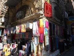 Istanbul street-007 (ashabot) Tags: street people markets cities istanbul citystreets streetscenes peopleoftheworld marketscenes
