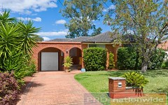 1 Hamel Close, Milperra NSW