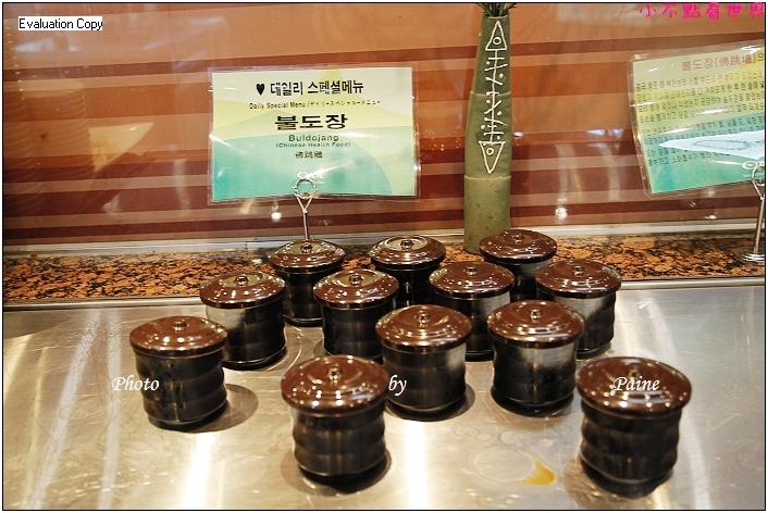 釜山OASE吃到飽 (43).JPG