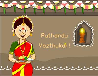 Tamil-New-Year-Wishes-Wallpapers-2012