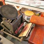 """Letterpress! <a style=""""margin-left:10px; font-size:0.8em;"""" href=""""http://www.flickr.com/photos/7331163@N05/7207724342/"""" target=""""_blank"""">@flickr</a>"""