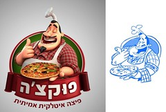 fukacha italian pizza logo (guy harlap) Tags: guy illustration logo sketch italian pizza ilan cohen        harlap fukacha