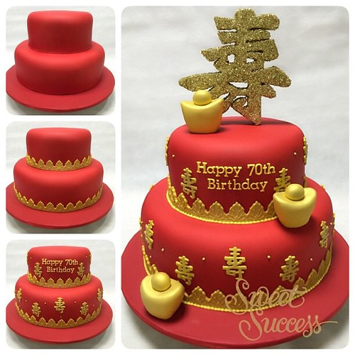 Flickriver Most Interesting Photos Tagged With Chinesecake - Birthday cake chinese style