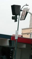 Fiber-Optic NO LEFT TURN sign (Traffic signal Guy 17) Tags: old red glass sign aluminum plastic shade visor fiberoptics 12inch noleftturn 8inch econolite