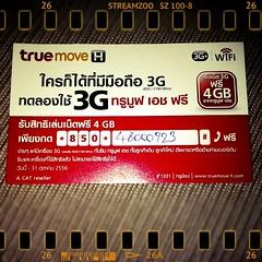 ทรูมูฟ เอช เขาใจดีให้ใช้ 3G ฟรีนาน 10 เดือนครับ :-)