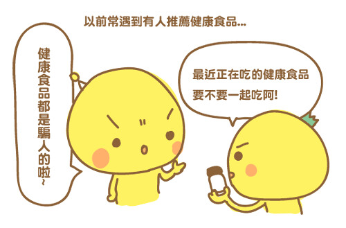 養氣人蔘 ,www.polomanbo.com