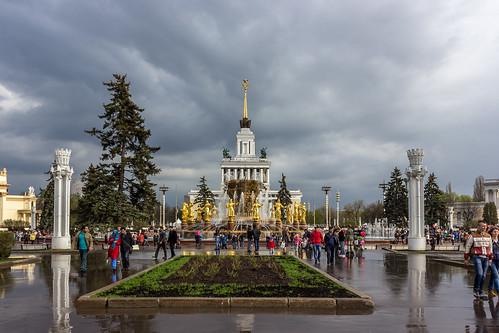 Москва. ВДНХ.