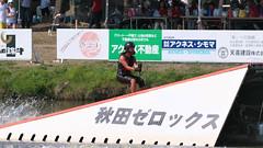 20160903_132146_DSC_5840 (seiichi_sugano) Tags: waterski waterskiing watersports water championship collegiate jccw jump trial ob oogata akita japan   og