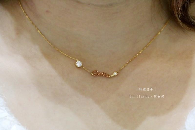 Brilliantia鉑禮恩蒂 鑽石鉑金第一品牌159