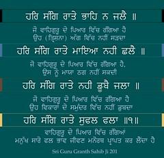 (DaasHarjitSingh) Tags: srigurugranthsahibji sggs sikh sikhism singh sikhsm satnaam waheguru gurbani guru granth
