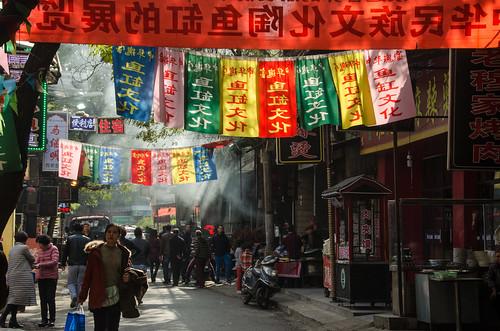 Xi Yang Shi 西羊市