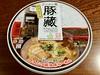 20120419 豚藏 とんこつ醤油味らーめん 1 (sashtronik) Tags: noodle bentou yaki meat