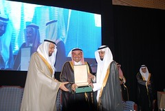 The Minister of  Commerce and Industries praises AEC (Advanced Electronics Company - Saudi Arabia) Tags: