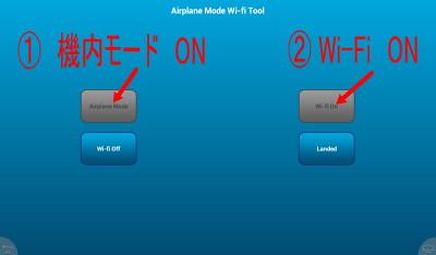 ideapad-a1-save-battery