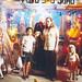 Para más información de la película de Walter Salles: www.casamerica.es/cine/estacion-central-de-brasil