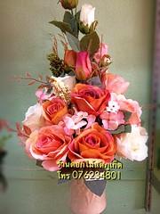 ส่งดอกไม้ ภูเก็ต,ร้านดอกไม้ภูเก็ต,flower florist delivery phuket 4