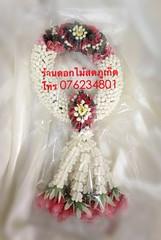 ร้านดอกไม้ภูเก็ต,flower delivery phuket,ส่งดอกไม้ ภูเก็ต 1