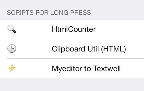 MyEditor to Textwell設定