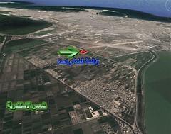5 افدنة للبيع بالاسكندرية (sandy sola) Tags: ارض ارضللبيع ارضبالاسكندرية شركةشمسالاسكندرية