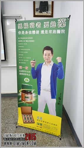 台灣綠藻20.jpg