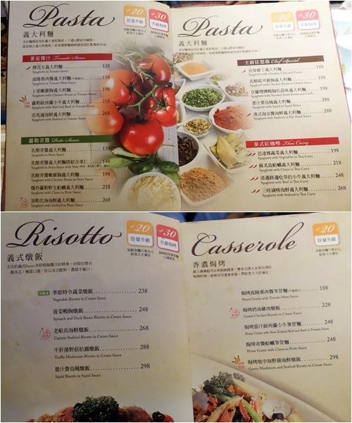洋朵義式廚坊關新店 (3).jpg