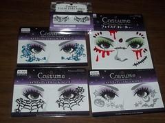 Daiso eye stick-ons (Amane-chan) Tags: halloween daiso daisousa usa usadaiso japan japanese halloween2016 halloweenhaul haul halloweendaiso treat bags decotape deco tape texas texasdaiso daisotexas