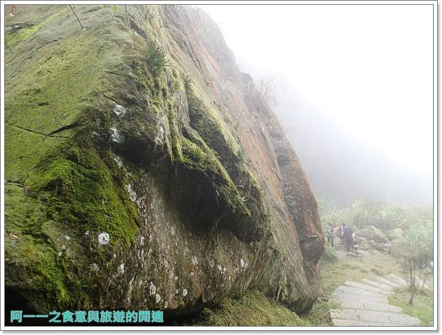 南投溪頭自然教育園區台大image085