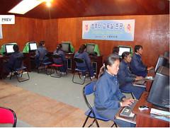 Khumjung School Computer Classroom.png